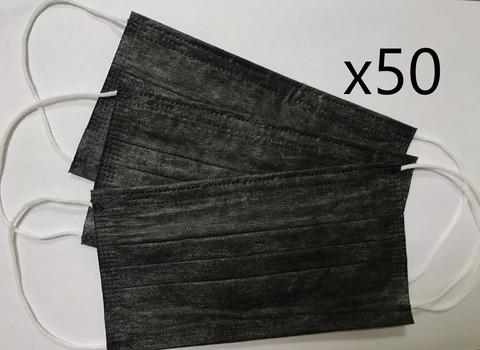 Защитная маска (черная) - 50 шт. (4 руб/шт)