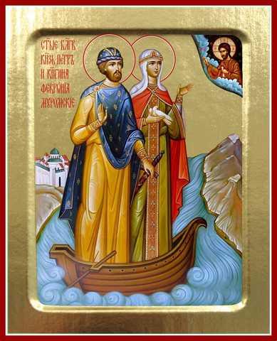 Икона Петр и Феврония, на дереве, 125х160 мм