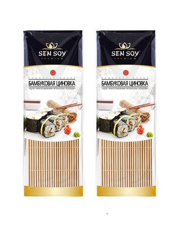 Бамбуковая Циновка Sen Soy Premium для суши роллов размер 24 см на 24 см 2 штуки 1кор*1бл*2шт