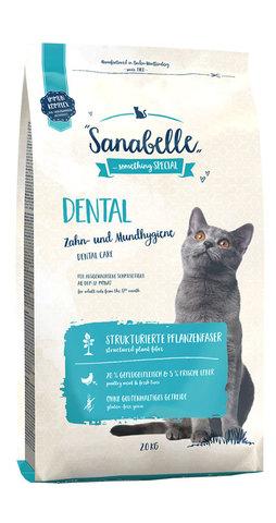 Bosch Sanabelle Dental 2 кг