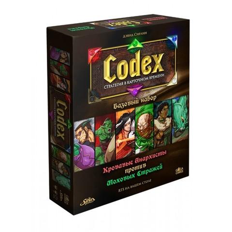 Настольная игра Codex. Базовый набор