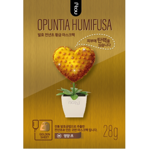 Омолаживающая питательная маска Opuntia Humifusa Mask NO:HJ