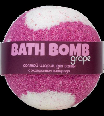 Бурлящий шарик для ванны Виноград | Savonry