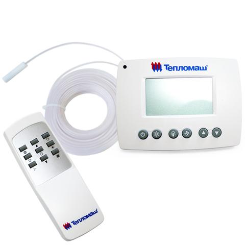 Пульт управления Тепломаш HL10L (термостат + ИК-пульт+ кабель 10 м с датчиком температуры) к завесам