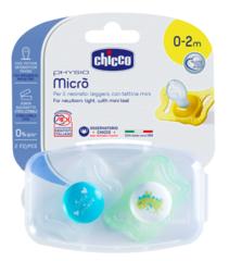 Chicco. Пустышка Physio Micro для принца силиконовая, 1уп/2 шт, 0-2 мес. в упаковке