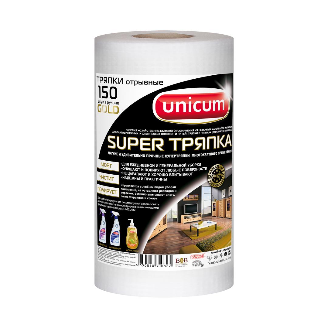 UNiCUM Super тряпки отрывные Gold с тиснением Вафля 150 листов