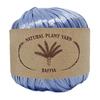 Wool Sea RAFFIA 288 (светлая джинса)