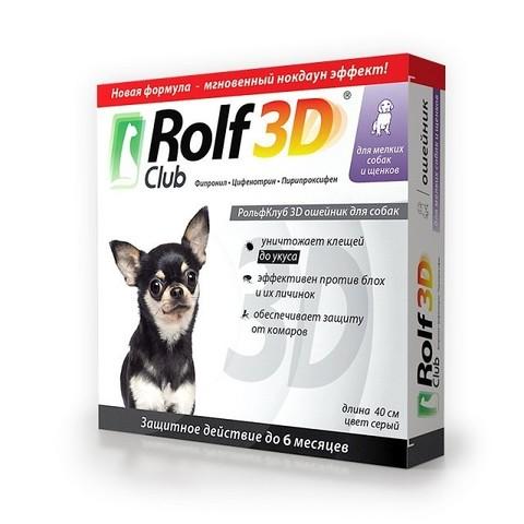 RolfClub
