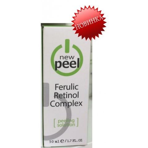 Пилинг на основе феруловой кислоты и ретинола / Ferulic Retinol Complex Peel, 50 мл