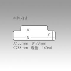 Коробка под приманки MEIHO VS-L425