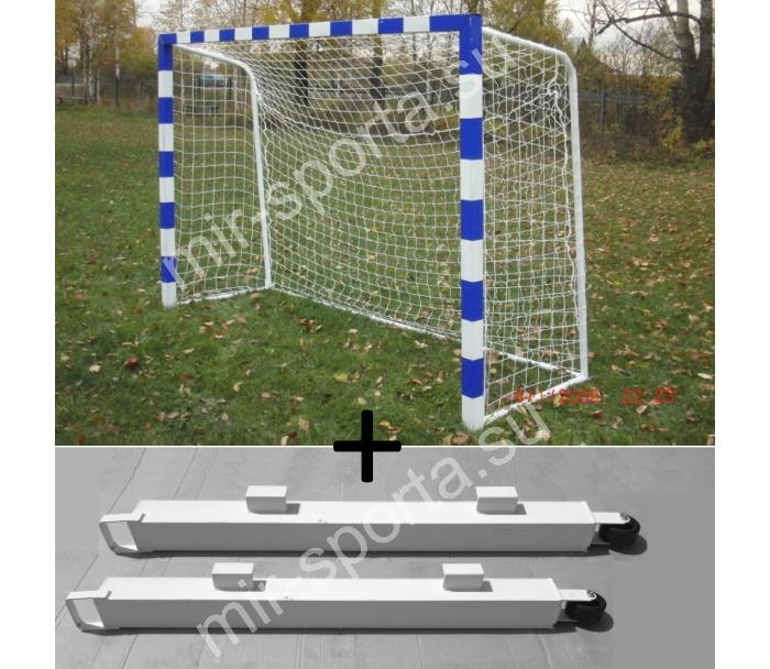 Ворота минифутбольные/гандбольные 2х3м сборно-разборные с противовесом 50кг.