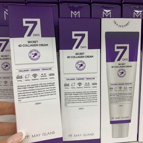 MAY ISLAND 7 DAYS SECRET 4D HYALURONIC CREAM 50 ml