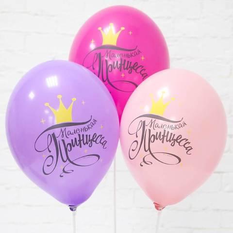Воздушные шары Маленькая принцесса