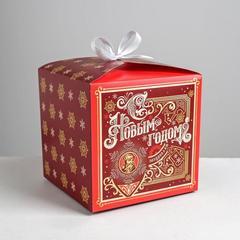 Складная коробка «Новогодний», 18 × 18 × 18 см, 1 шт.