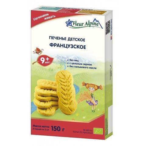 Печенье французское Fleur Alpine Organic (с 9 месяцев)