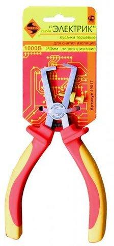 Кусачки торцевые диэлектрические Энкор, для снятия изоляции, 150 мм