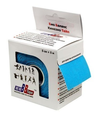 BBtape кинезио тейп 5см х 5м (голубой)