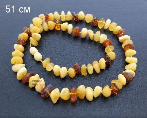 бусы двухцветные из янтаря калининградского
