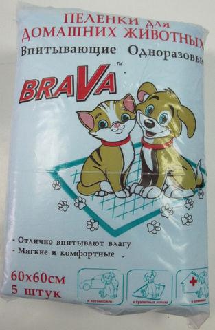 Пеленки Brava (Брава) впитывающие одноразовые 60*60см 5шт