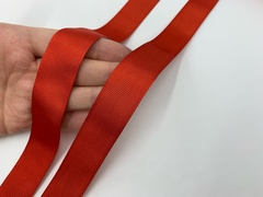 Репсовая лента (сантюр) 25мм, ярко-красная
