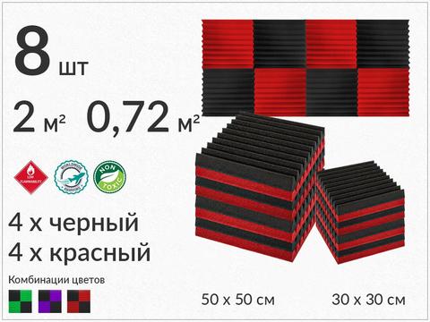 KLIN  black/red 8   pcs