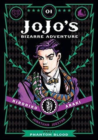 JoJo's Bizarre Adventure: Part 1-Phantom Blood (На Английском языке)