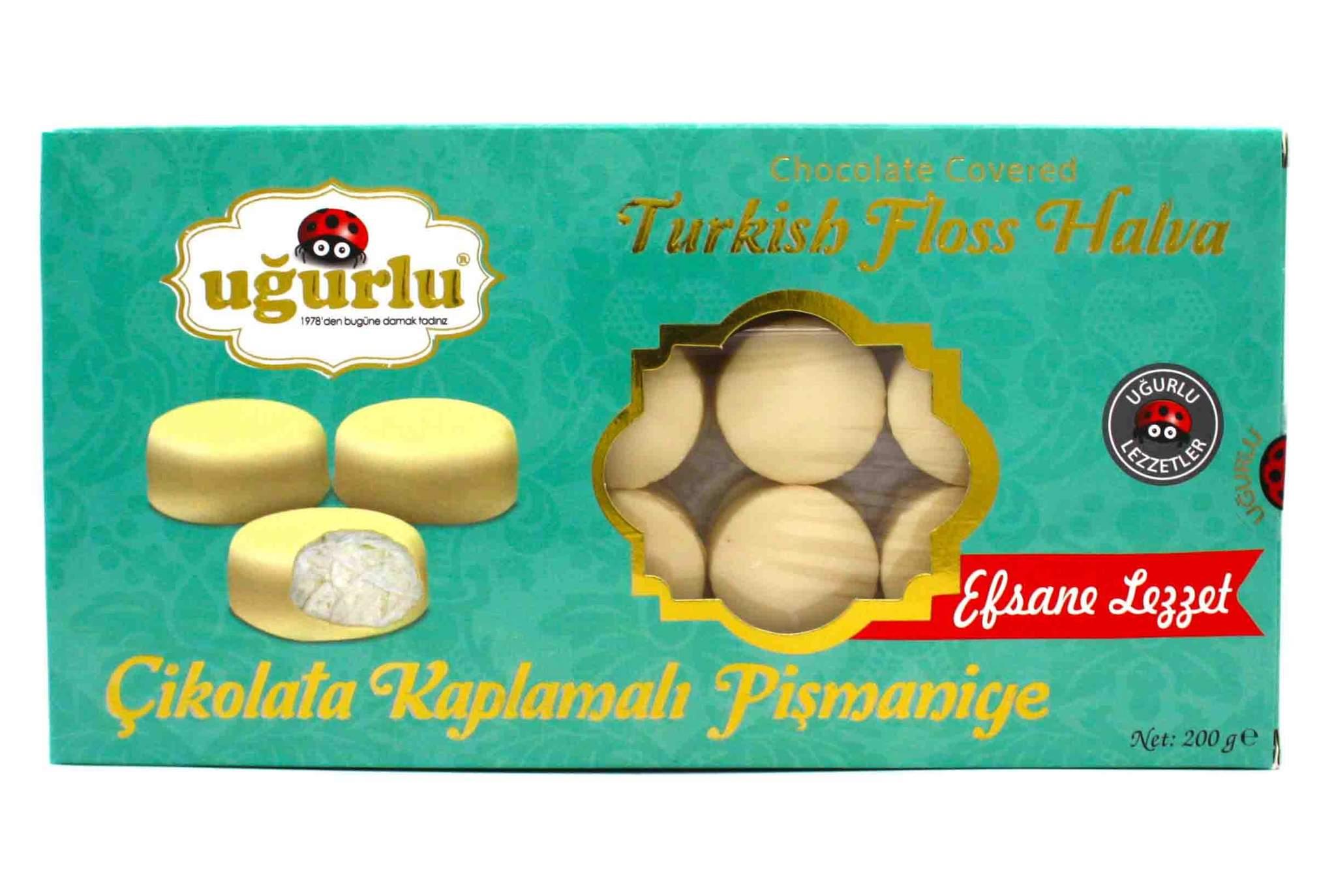 Пишмание Пишмание в белом шоколаде, Ugurlu, 200 г import_files_b8_b820a7bb23e611eba9d6484d7ecee297_5628a8772e2e11eba9d6484d7ecee297.jpg