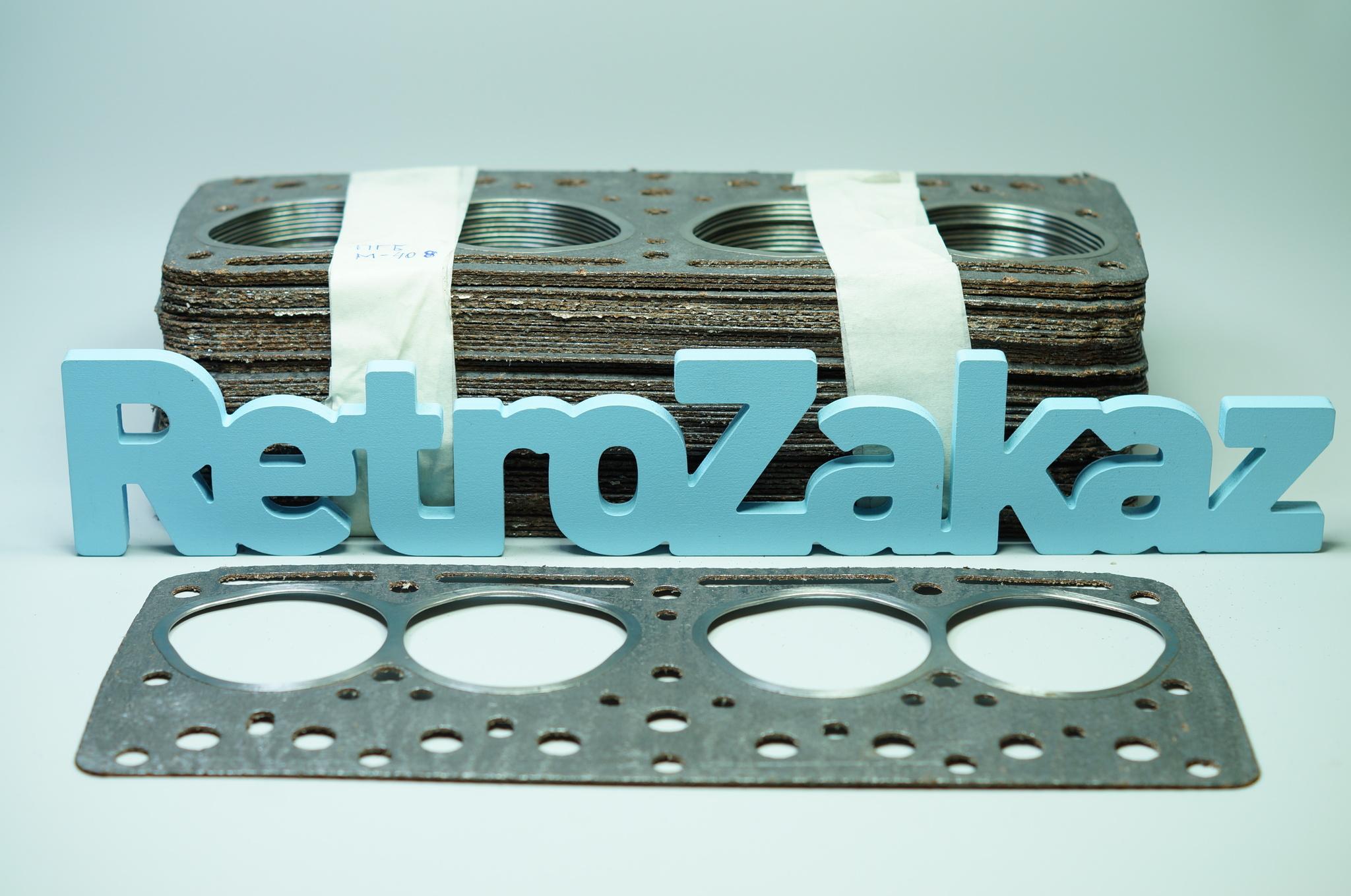 Прокладка ГБЦ головки блока цилиндров на москвич 408