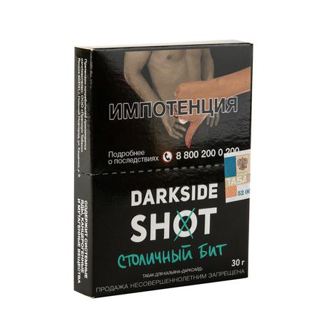 Табак DarkSide SHOT Столичный бит (Клюква Земляника Лайм) 30 г
