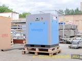 Винтовой компрессор Spitzenreiter S-EKO 20 - 2500 л-мин 7 бар