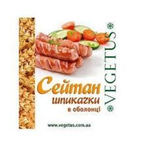 Шпикачки копченые с сыром, Vegetus, весовые, 1 кг