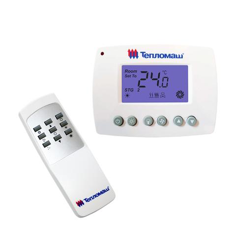 Пульт управления Тепломаш HL10 (термостат + ИК-пульт) к завесам