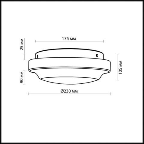 Настенно-потолочный светильник влагозащищённый 2760/1C серии TAVOY