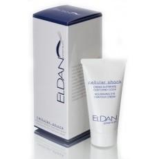 Eldan Premium Cellular Shock: Крем для контура глаз (Premium Cellular Shock), 30мл