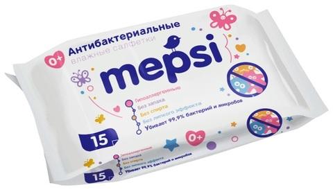 Влажные антибактериальные салфетки Mepsi 15 шт