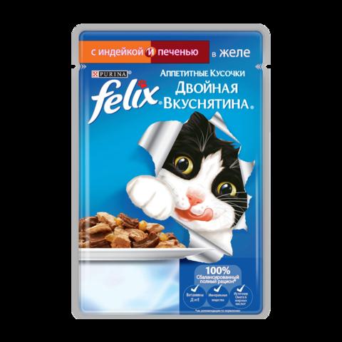 Felix Консервы для кошек Двойная вкуснятина Аппетитные кусочки с индейкой и печенью в желе