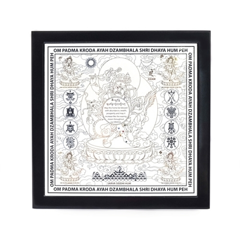 Табличка Белый Джамбала
