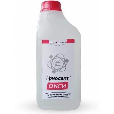 Средство дезинфицирующее с моющим эффектом Триосепт Окси 1000 мл