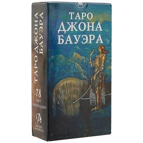 Таро Джона Бауэра