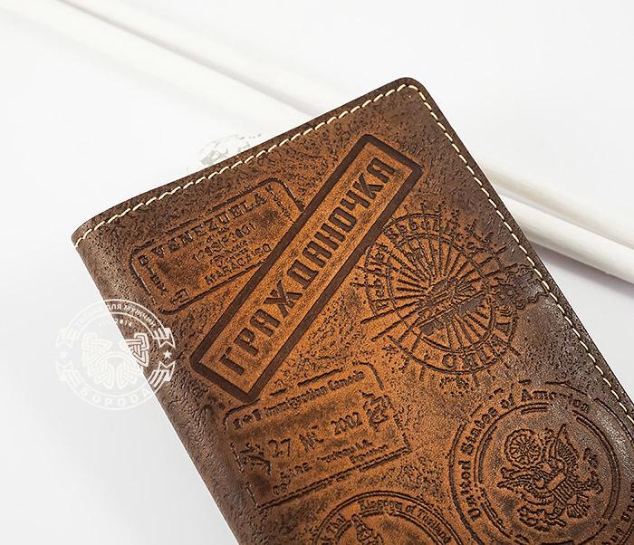 BY14-03-05 Кожаная обложка на паспорт «Гражданочка» фото 02