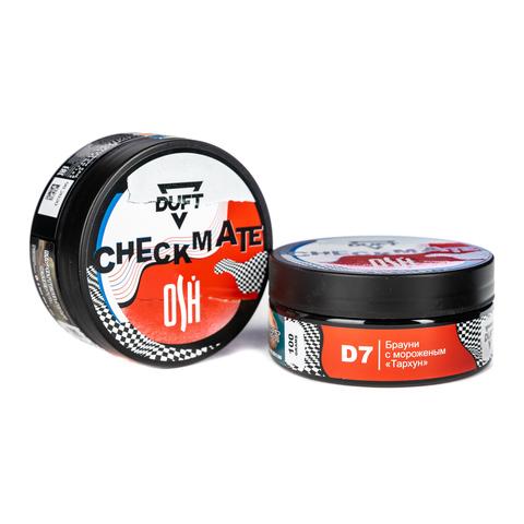Табак Duft 100 г CheckMate D7 (Брауни с Мороженым Тархун)