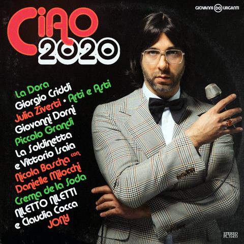 Виниловая пластинка. CIAO 2020 (Вечерний Ургант)