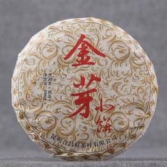 """Императорский/Дворцовый пуэр в блине 100 гр, """"Цзинь Я Сяо Бин"""" - маленький блин из золотых бутонов"""