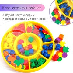 Сортер детский Edx education 15912