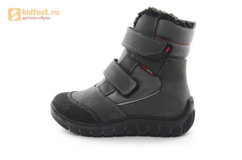 Зимние ботинки для мальчиков из натуральной кожи на меху Лель на липучках, цвет серый. Изображение 3 из 15.