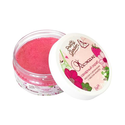 Скраб сахарный Обожаю с маслом жожоба для молодой кожи, увлажнение и массаж, 170 г ТМ Pretty Garden