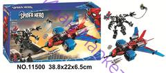 Супер Герои 11500 Реактивный самолёт Человека-Паука против Робота Венома, 389 дет. Конструктор