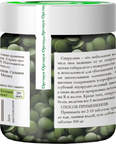 Оргтиум Спирулина прессованная в таблетки, 100 г