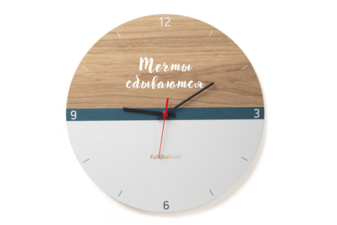 Часы Motivation