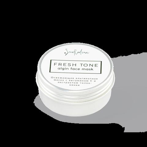 SmoRodina МИНИ-САЙЗ Освежающей альгинатной маски с витамином С для борьбы с пигментацией